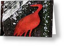 Art In Centennial Park Greeting Card