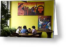 Art In Mexico Greeting Card