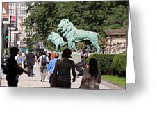 Art Institute Of Chicago Bronze Lions Greeting Card