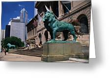 Art Institute Of Chicago Chicago Il Usa Greeting Card