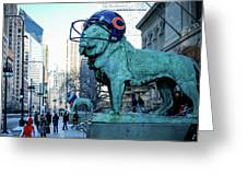 Art Institute Of Chicago Lions Greeting Card