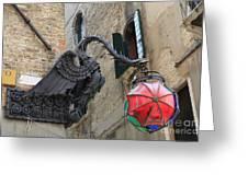 Art Nouveau Dragon In Marzaria Venice Italy Greeting Card