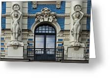 Art Nouveau In Riga Greeting Card