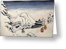 Art Of Buddhism And Shintoism And Two Paths In The Snow Greeting Card