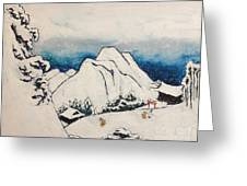 Art Of Japan And The Two Paths Of Shintoism And Buddhism - Holy Men In The Snow Without Abraham Greeting Card