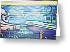 Art On The Bayfront 1 Greeting Card