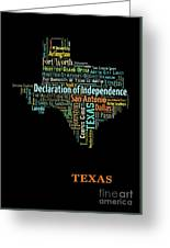 Art Print, Pop Art Texas Map, Modern Style Country Map, Country Maps For Home Decor, Pop Art Map Pri Greeting Card