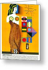 Art Today - London Underground, London Metro - Retro Travel Poster - Vintage Poster Greeting Card