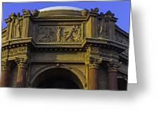 Artful Palace Of Fine Arts Greeting Card