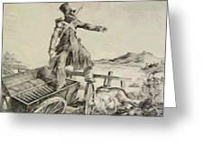 Artillery Caisson Greeting Card