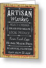 Artisan Market Sign Greeting Card