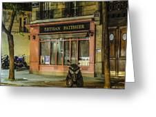 Artisan Patissier Montmartre Paris Greeting Card