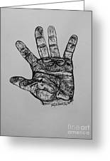 Artist  Hand Variation I Greeting Card