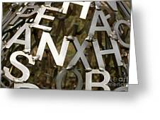 Artistic Letters Greeting Card