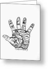 Artists Hand Variation I Greeting Card