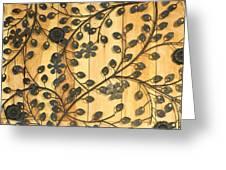 Artsy Fartsy - 8 - In Full Bloom  Greeting Card