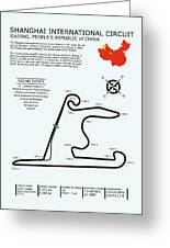 Shanghai Circuit Greeting Card