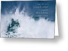This Is How Water Loves Greeting Card