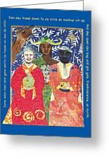 Some Wise Men Dem Greeting Card