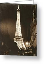 Postcard From Paris- Art By Linda Woods Greeting Card
