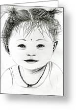 Smiling Child Greeting Card