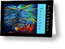 Abstract Pineapple Greeting Card