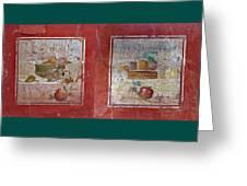 Pompeii Pomegranate Still Life Fresco 1 Greeting Card