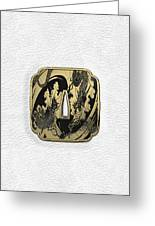 Japanese Katana Tsuba - Golden Twin Dragons On Black Steel Over White Leather Greeting Card