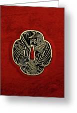 Japanese Katana Tsuba - Golden Twin Koi On Black Steel Over Red Velvet Greeting Card