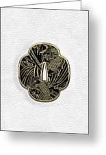 Japanese Katana Tsuba - Golden Twin Koi On Black Steel Over White Leather Greeting Card