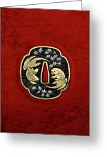 Japanese Katana Tsuba - Twin Gold Fish On Black Steel Over Red Velvet Greeting Card