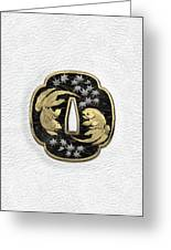 Japanese Katana Tsuba - Twin Gold Fish On Black Steel Over White Leather Greeting Card