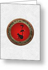 Chinese Zodiac - Year Of The Rat On White Leather Greeting Card