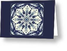 Deconstructed Sea Mandala Greeting Card