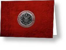 Silver Seal Of Solomon - Lesser Key Of Solomon On Red Velvet  Greeting Card
