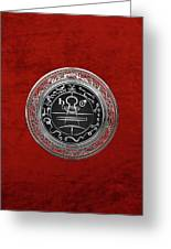 Silver Seal Of Solomon - Lesser Key Of Solomon On Red Velvet  Greeting Card