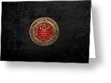 Gold Seal Of Solomon - Lesser Key Of Solomon On Black Velvet  Greeting Card