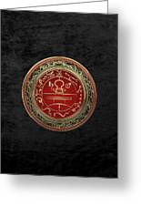 Gold Seal Of Solomon - Lesser Key Of Solomon On Black Velvet  Greeting Card