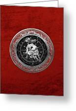 Western Zodiac - Silver Taurus - The Bull On Red Velvet Greeting Card