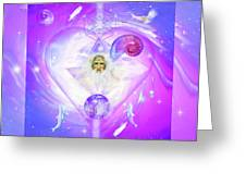 Heart Of The Violet Flame Greeting Card