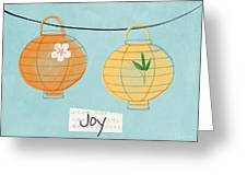 Joy Lanterns Greeting Card by Linda Woods
