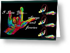 I Love You Always And Forever Greeting Card