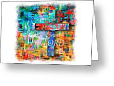 As For Me And My House - Watercolor Edge Greeting Card