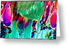 As The Colors Blend.. Greeting Card