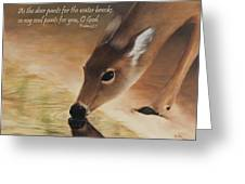 As The Deer Verse Greeting Card by Becky West