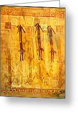 Ascendants And Descendants  Greeting Card