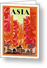 Asia Greeting Card