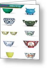 Asian Art Chinese Pottery - Bowls Greeting Card