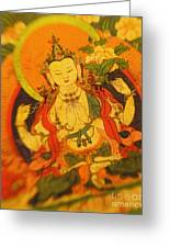 Asian Art Textile Greeting Card