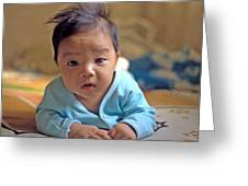 Asian Baby Greeting Card by Atul Daimari